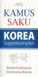 kamus korea